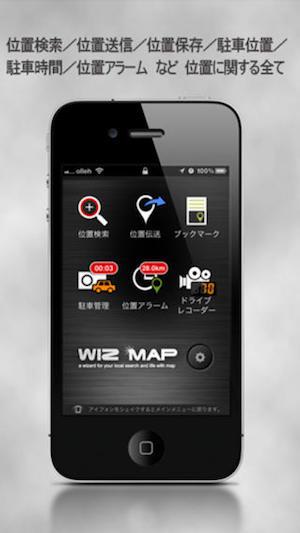 WizMap +