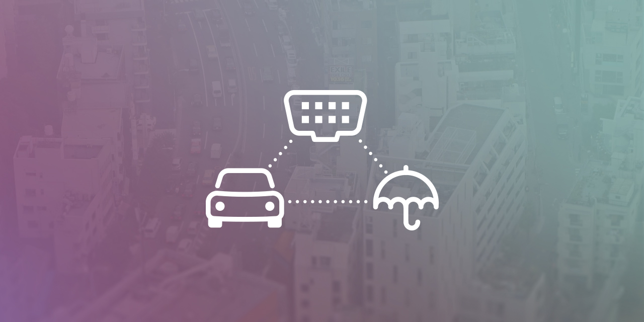 世界で普及する『自動車保険』 テレマティクス保険の仕組みについて