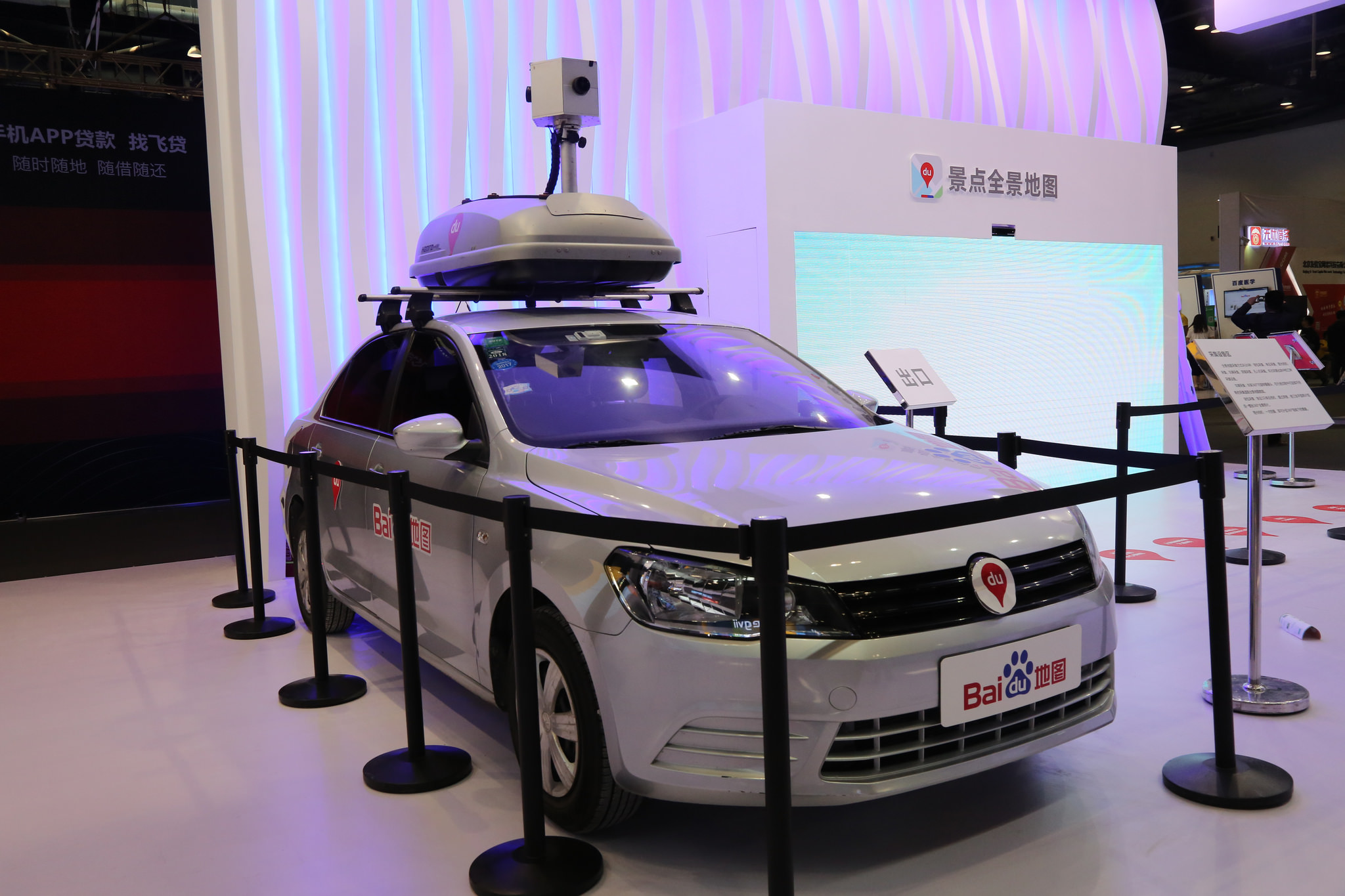 Baidu Map Car