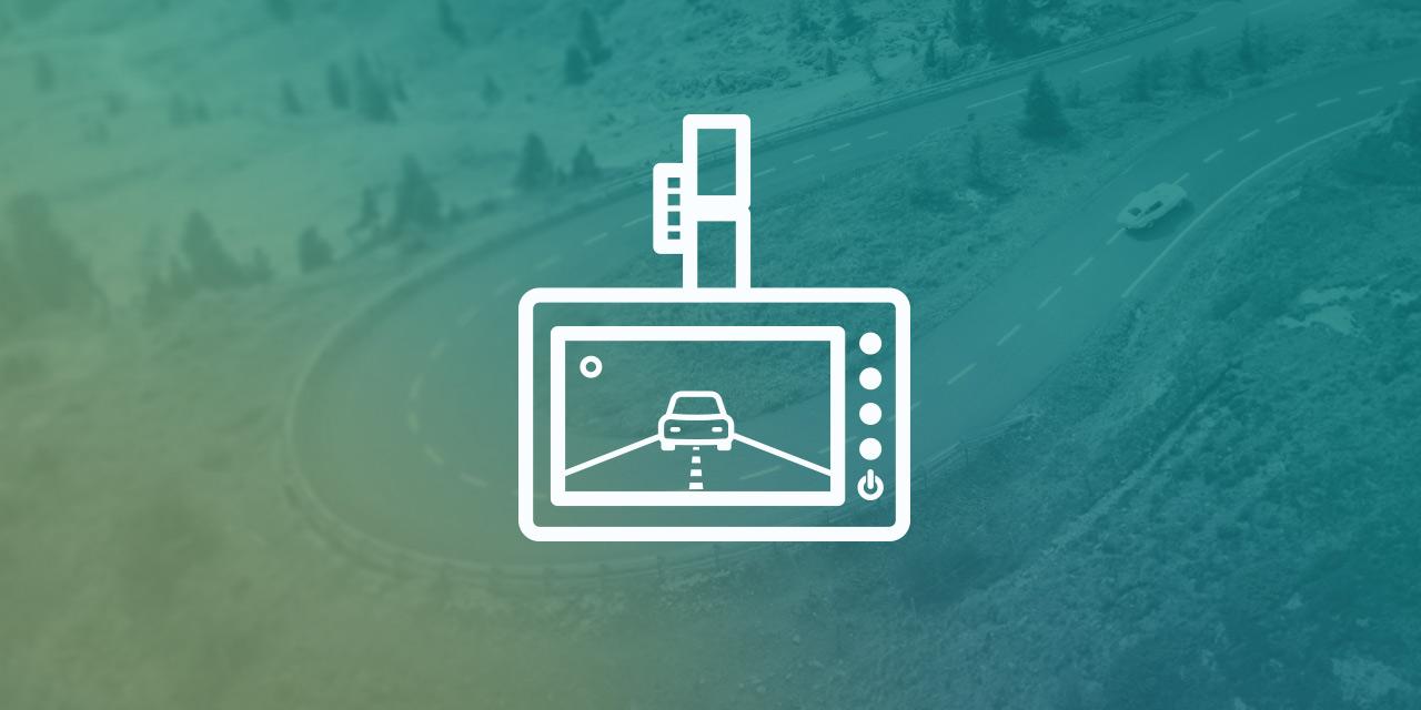 ドライブレコーダーを活用した自動車保険の可能性