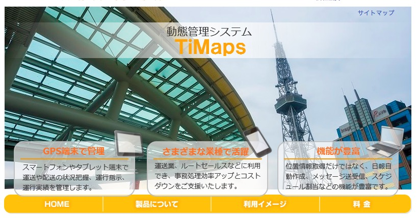 TiMaps