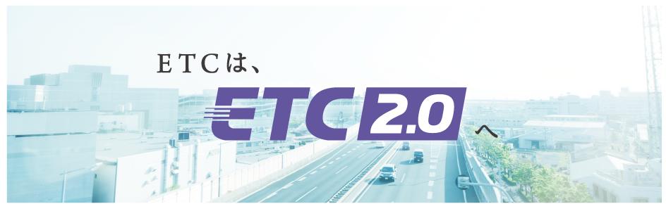 ETC2.0 車両管理サービス、丸紅と沖電気工業(OKI)が…