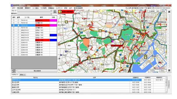 Traffic Vision/MM