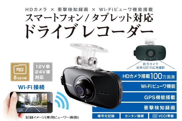 エレコム LVR-SD310HWG