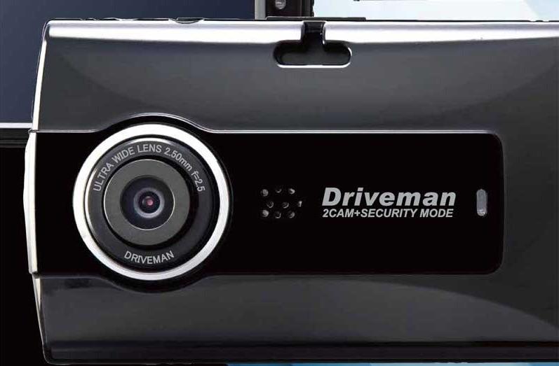 Driveman TW-1/TR-1