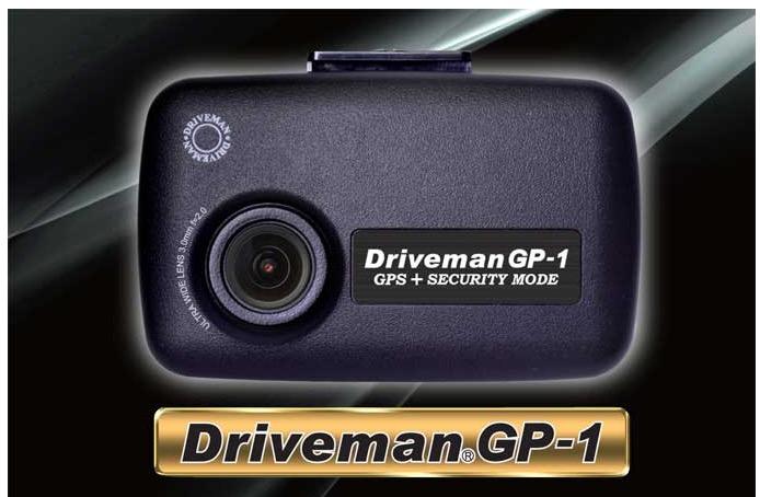 Driveman GP-1
