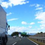 【解説 / テンプレ付】運行指示書の作成方法とポイント