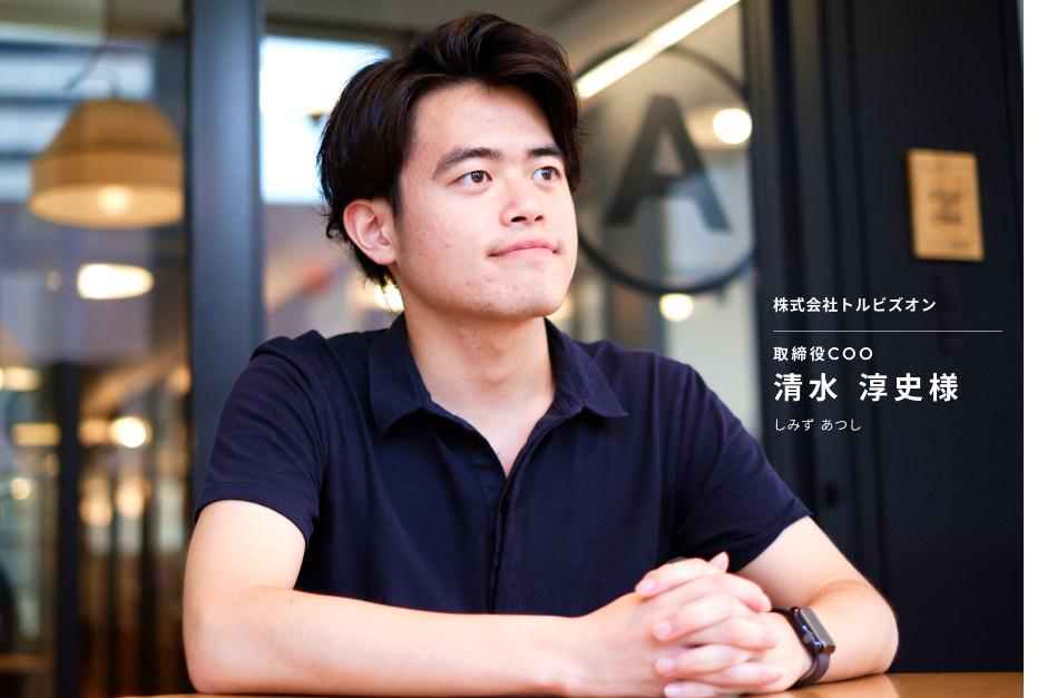 社会問題を上空で解決する—福岡発ドローンスタートアップの挑戦 (後編)