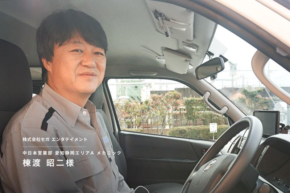 車両管理システムは本当に効果があるのか — 導入後半年で変わった安全運転への意識